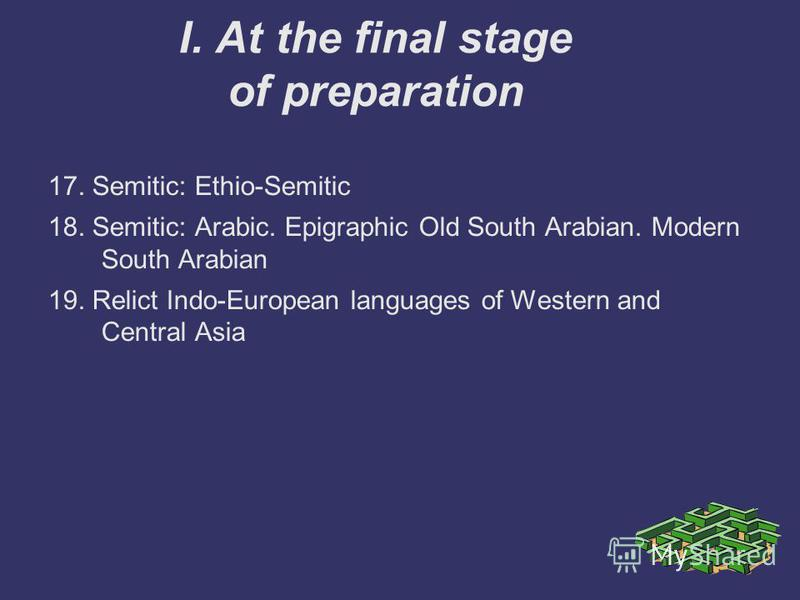 I. At the final stage of preparation 17. Semitic: Ethio-Semitic 18. Semitic: Arabic. Epigraphic Old South Arabian. Modern South Arabian 19. Relict Indo-European languages of Western and Central Asia