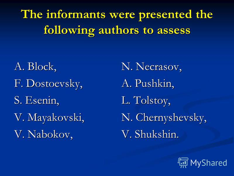 The informants were presented the following authors to assess A. Block, F. Dostoevsky, S. Esenin, V. Mayakovski, V. Nabokov, N. Necrasov, A. Pushkin, L. Tolstoy, N. Chernyshevsky, V. Shukshin.