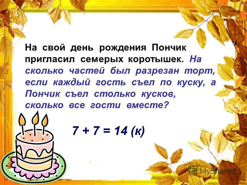 математика Амангалиева Галия Джафаровна г. Атырау