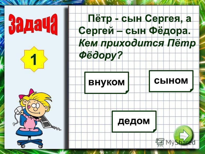Амангалиева Галия Джафаровна.
