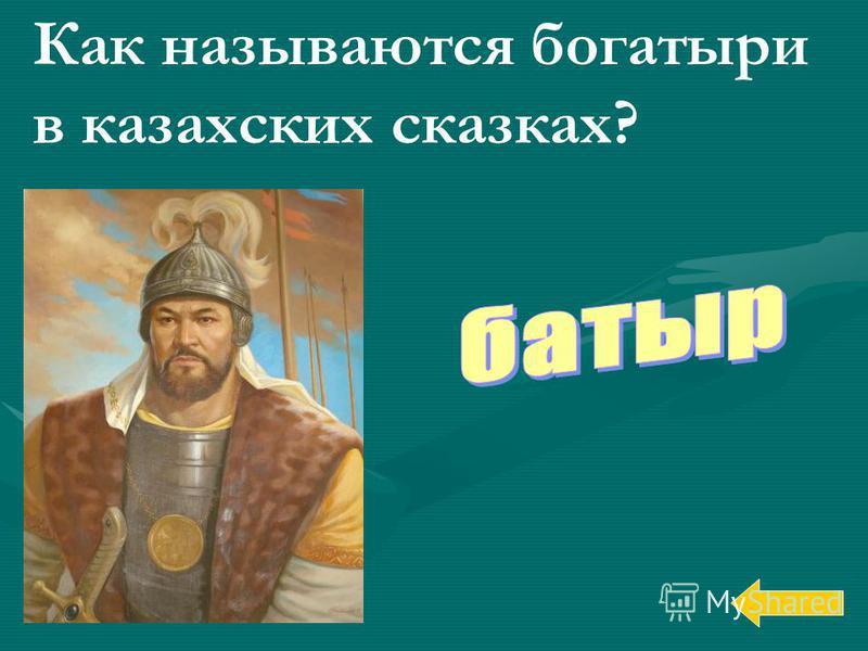 Казахское лакомство в виде шариков из теста?