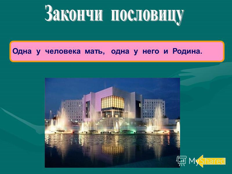 Наиболее распространённый вид жилища у казахов.