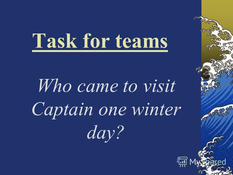 Task for teams Who came to visit Captain one winter day?