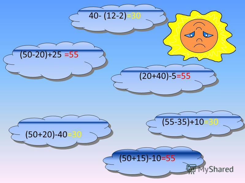 (50-20)+25 =55 (20+40)-5=55 (50+20)-40=30 (50+20)-40=30 (50+15)-10=55 (55-35)+10=30 40- (12-2)=30