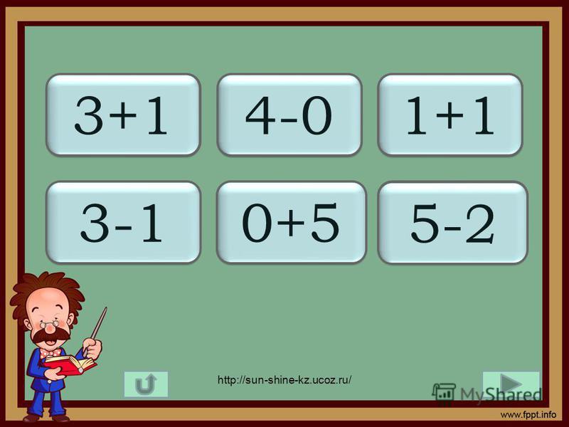 4 4 3+1 4 4 4-0 2 2 1+1 2 2 3-1 5 5 0+5 3 3 5-2 http://sun-shine-kz.ucoz.ru/