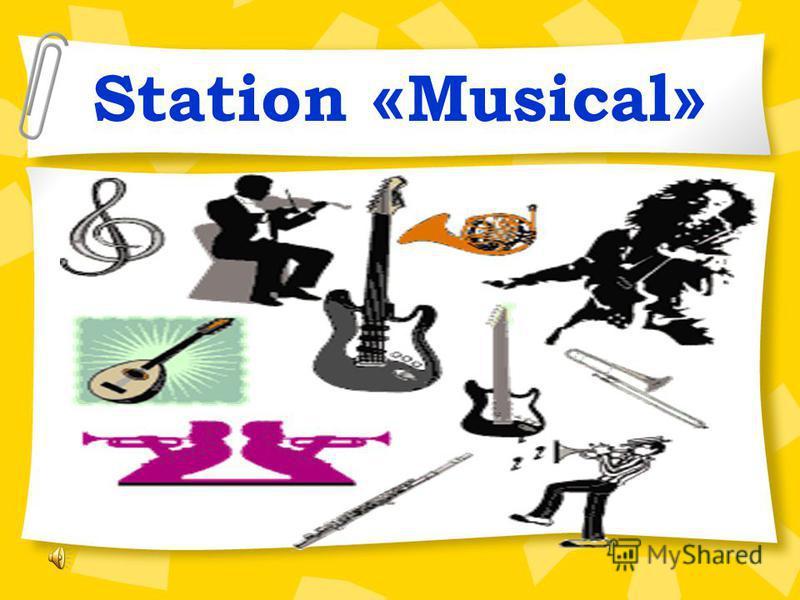 Station « Musical »