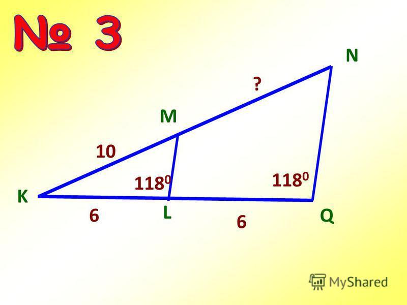 L Q M N K 6 6 10 ? 118 0