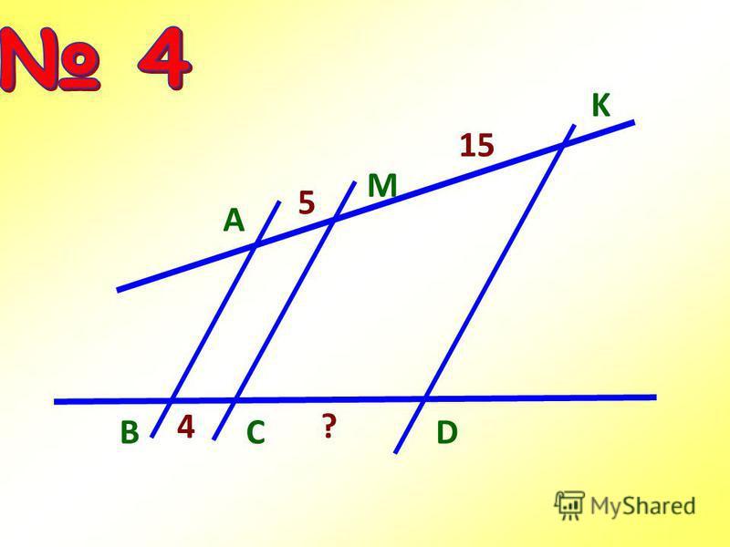K M BCD A 5 4 15 ?