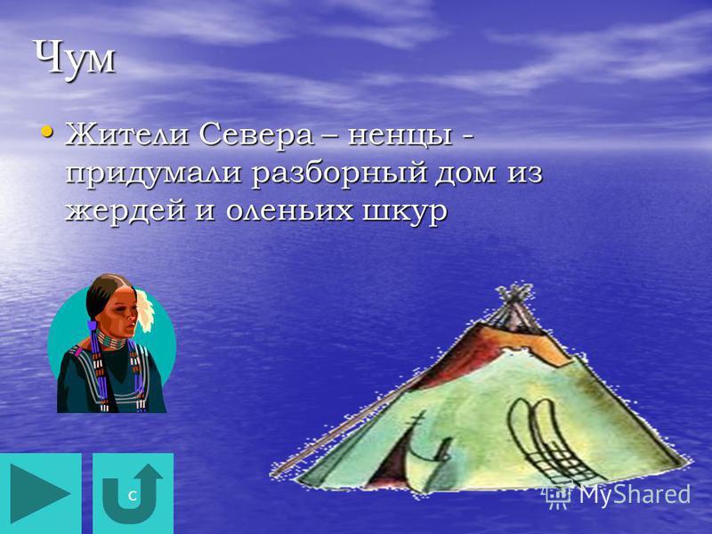 Русская изба Из бревен - для жителей Средней полосы России