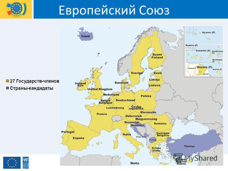Европейский Союз Страны-кандидаты 27 Государств-членов