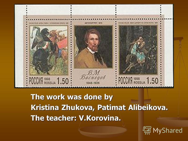 The work was done by Kristina Zhukova, Patimat Alibeikova. The teacher: V.Korovina.