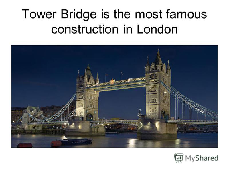 Tower Bridge is the most famous construction in London