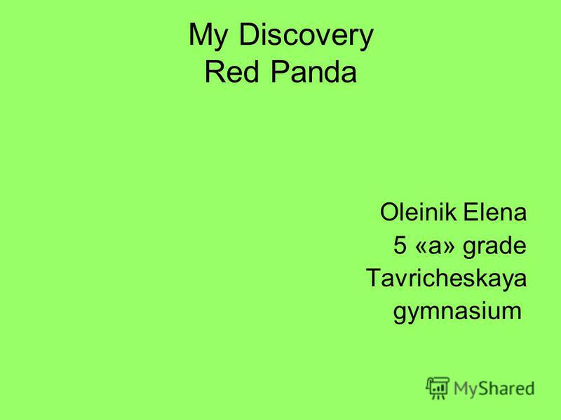 My Discovery Red Panda Oleinik Elena 5 «а» grade Tavricheskaya gymnasium