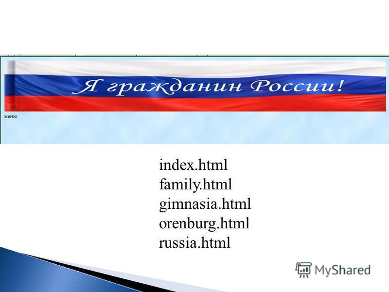 index.html family.html gimnasia.html orenburg.html russia.html