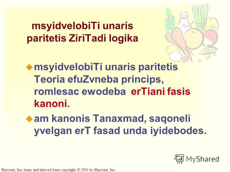 Harcourt, Inc. items and derived items copyright © 2001 by Harcourt, Inc. msyidvelobiTi unaris paritetis ZiriTadi logika msyidvelobiTi unaris paritetis Teoria efuZvneba princips, romlesac ewodeba erTiani fasis kanoni. am kanonis Tanaxmad, saqoneli yv