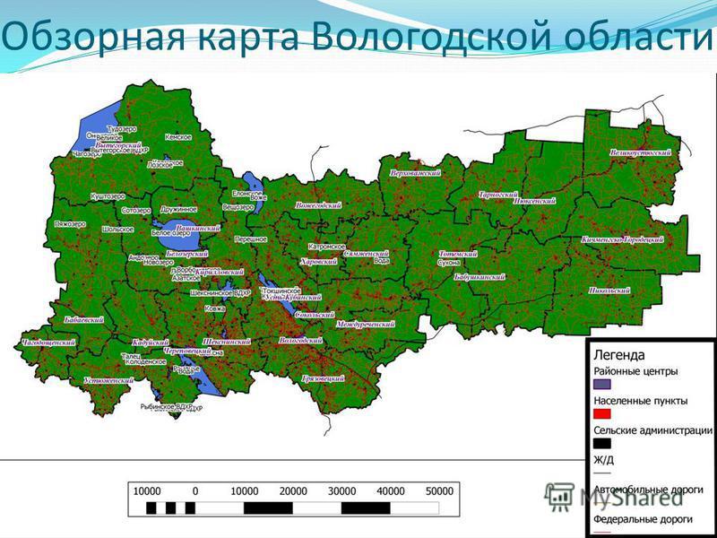Обзорная карта Вологодской области