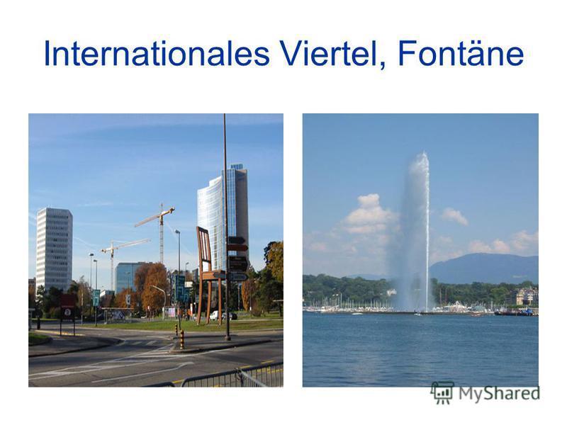 Internationales Viertel, Fontäne
