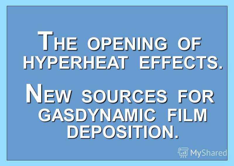 T HE OPENING OF HYPERHEAT EFFECTS. N EW SOURCES FOR GASDYNAMIC FILM DEPOSITION.