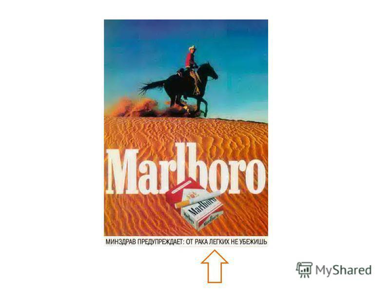 запах сигарет изо рта у некурящего