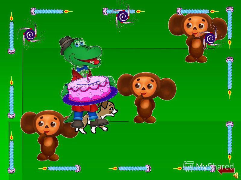Старушка Шапокляк решила подарить крокодилу Гене 3 фиолетовых шарика и 2 зелёных шарика. Сколько шариков подарит Шапокляк крокодилу Гене на День Рождения?