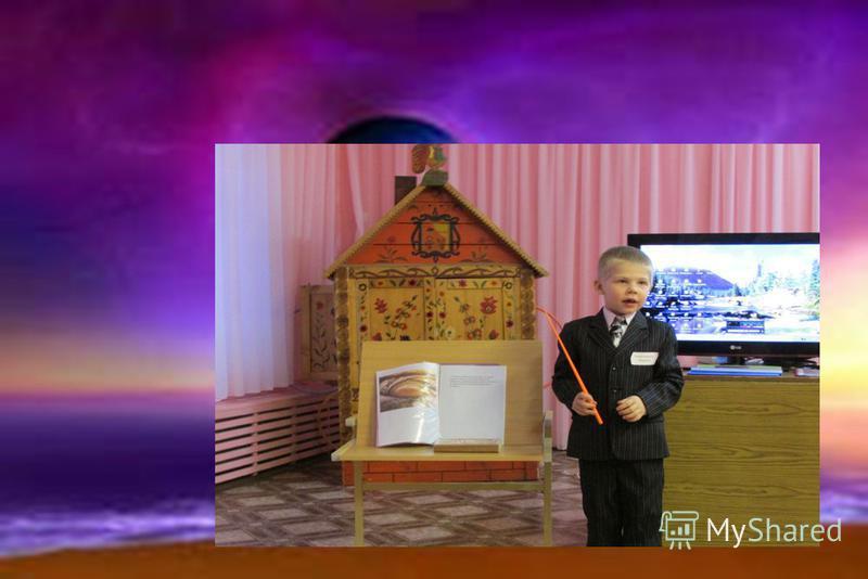 Кандидат астрономических наук Блюдов Александр Михайлович рассказал нам про Юпитер