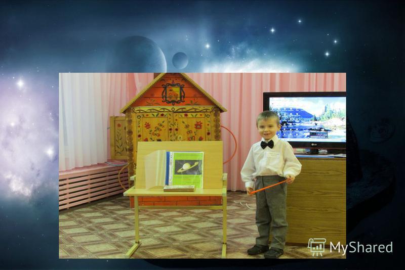 Кандидат астрономических наук Гавриш Дмитрий Романович рассказал нам про Сатурн