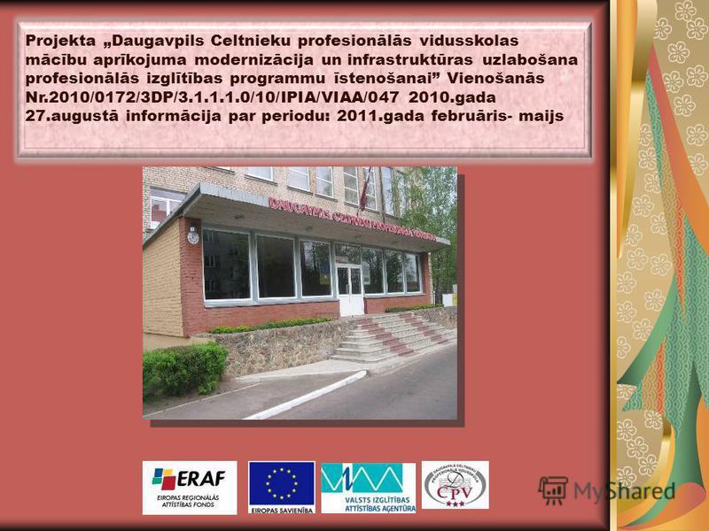 Projekta Daugavpils Celtnieku profesionālās vidusskolas mācību aprīkojuma modernizācija un infrastruktūras uzlabošana profesionālās izglītības programmu īstenošanai Vienošanās Nr.2010/0172/3DP/3.1.1.1.0/10/IPIA/VIAA/047 2010.gada 27.augustā informāci