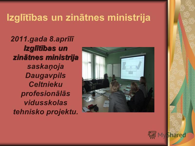 Izglītības un zinātnes ministrija Izglītības un zinātnes ministrija 2011.gada 8.aprīlī Izglītības un zinātnes ministrija saskaņoja Daugavpils Celtnieku profesionālās vidusskolas tehnisko projektu.