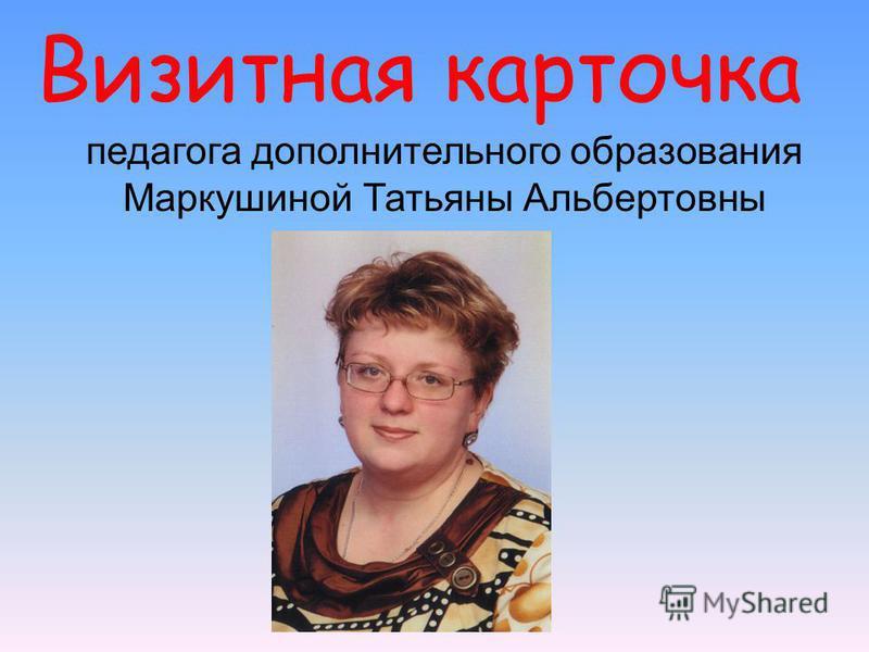 vagina-natalya-anatolevna