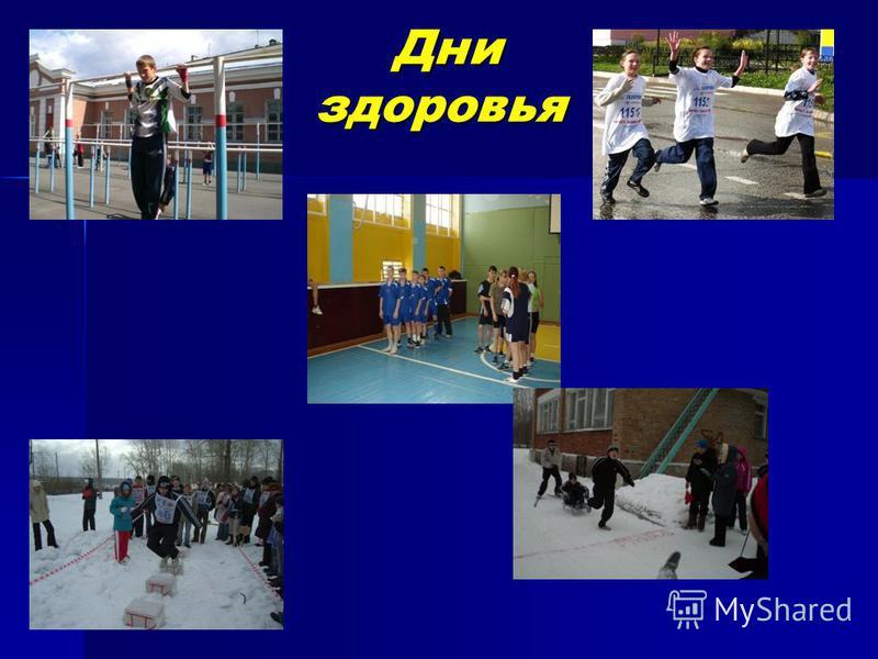 Русские забавы Поднимание гири Бой подушками Лыжная эстафета