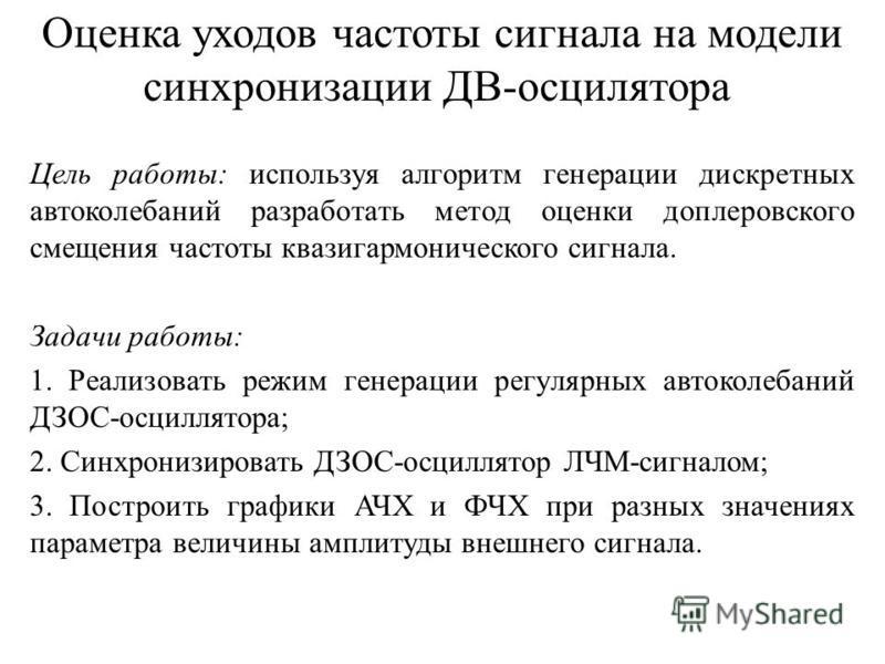 Москва - Веб камеры онлайн