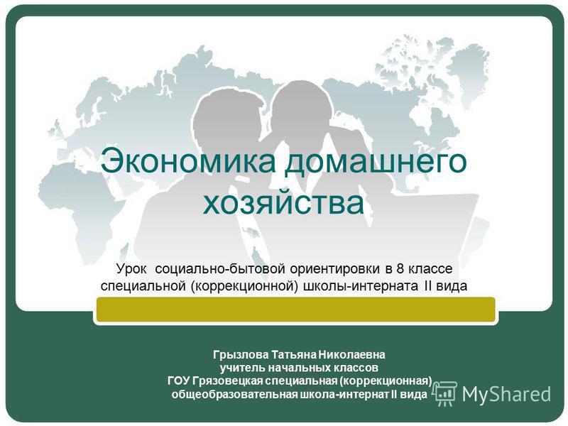 Кредиты Банка Открытие в Краснодаре в 2018 - 22 вариантов