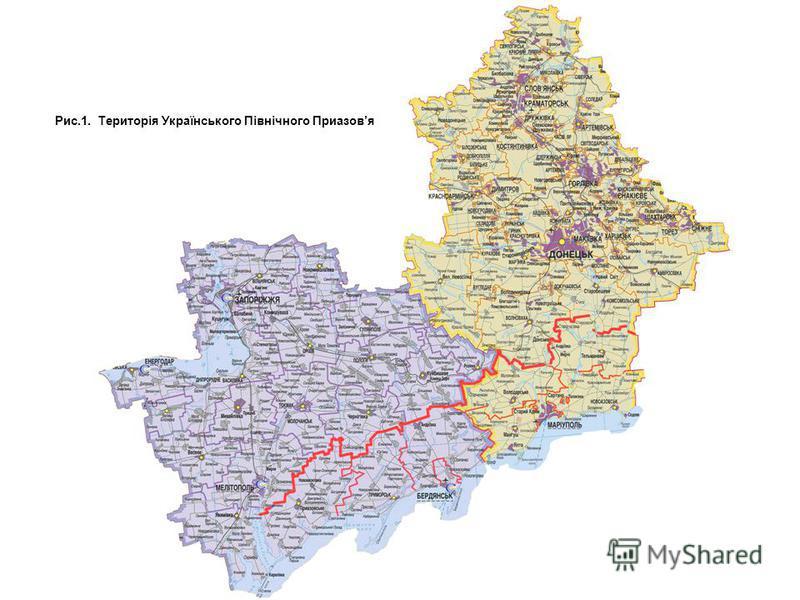 Рис.1. Територія Українського Північного Приазовя