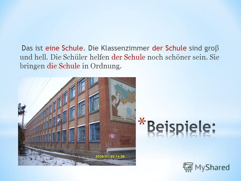 Das ist eine Schule. Die Klassenzimmer der Schule sind gro β und hell. Die Schüler helfen der Schule noch schöner sein. Sie bringen die Schule in Ordnung.
