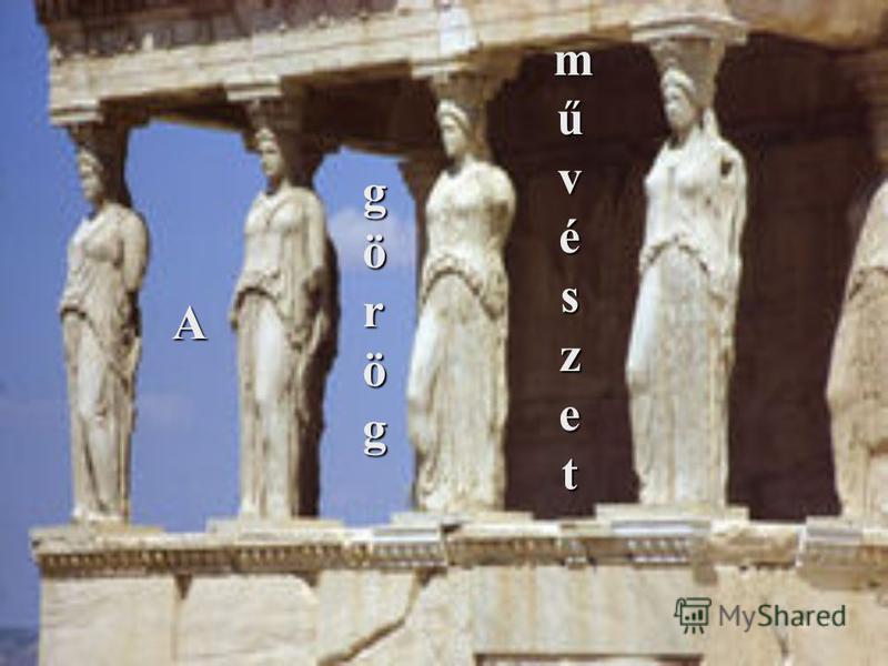 A hellenisztikus kor A hellenisztikus kor (Kr.e. III-I.) Alexandria. A kultúra központja az egyiptomi Alexandria. Az élőszóbeli előadást felváltja a könyvirodalom. Az irodalom fő témája az élet örömeinek a leírása, az uralkodók dicsőítése. MuzaiontMú
