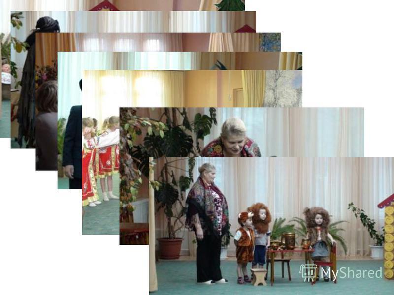 ГОДОВЫЕ ЗАДАЧИ: на 2011-2012 учебный год Развитие связной речи дошкольников при знакомстве с произведениями художественной литературы и искусства. Создание условий для осуществления в детском саду здоровьесберегающей деятельности и пропаганде здорово