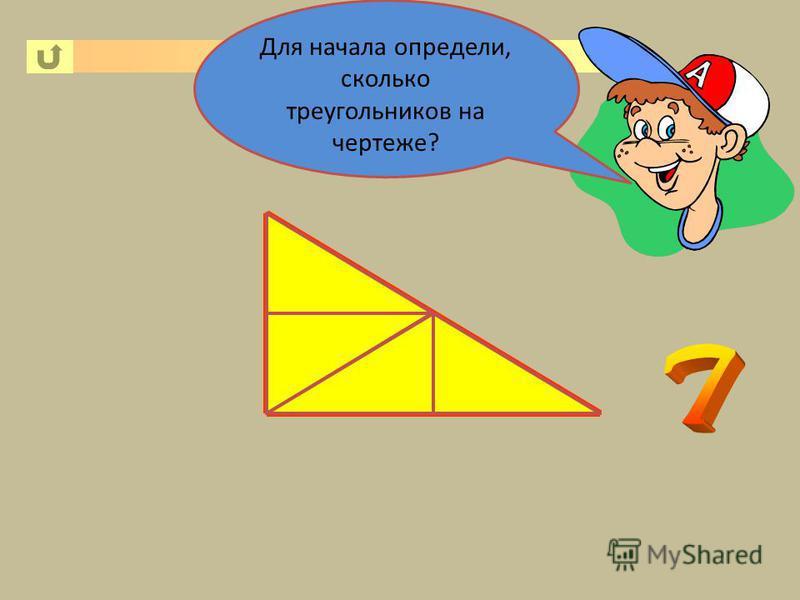 Привет, друзья! Мы снова пришли к вам на урок математики! Здравствуйте! Мы хотим, чтобы вы научились решать задачи и примеры !