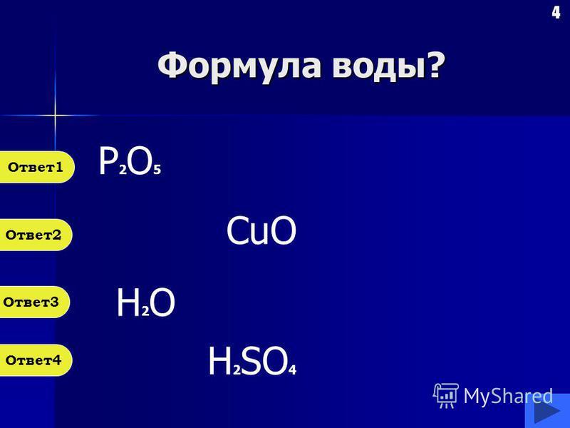 Укажите сканер. Ответ 1 Ответ 2 Ответ 3 Ответ 4 3 1. 2. 3. 4.