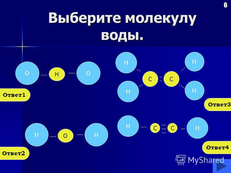 Формула нахождения скорости? Ответ 1 Ответ 2 Ответ 3 Ответ 4 5