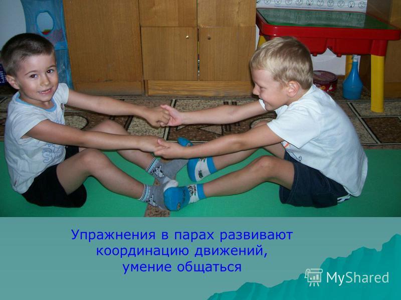 психодиагностика, коррекция и развитие; психопрофилактика; психологическое консультирование; психологическое просвещение и обучение. психодиагностика, коррекция и развитие; психопрофилактика; психологическое консультирование; психологическое просвеще