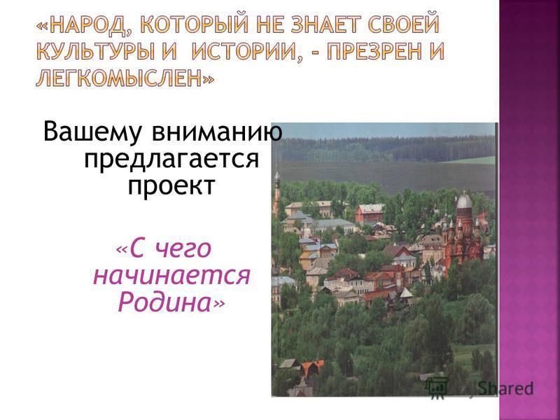 МКДОУ детский сад ОРВ 3 города Уржума Кировской области