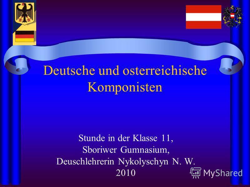 Deutsche und osterreichische Komponisten Stunde in der Klasse 11, Sboriwer Gumnasium, Deuschlehrerin Nykolyschyn N. W. 2010