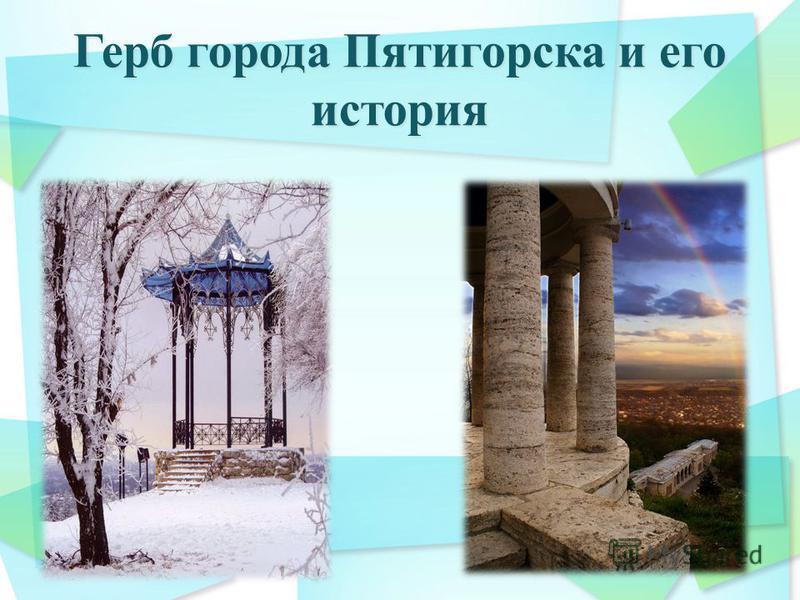 Адрес больницы 9 им сперанского г москва
