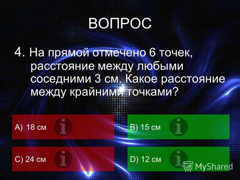 ВОПРОС 3. Сотка - это A) 100 м 2 B) 100 дм 2 C) гектарD) 1000 мм 2
