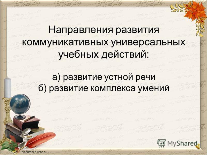 Актуальные проблемы преподавания татарского языка и литературы в условиях внедрения ФГОС