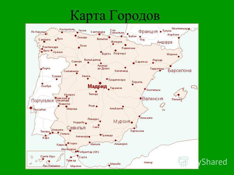 Карта Городов