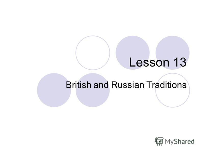 Lesson 13 British and Russian Traditions