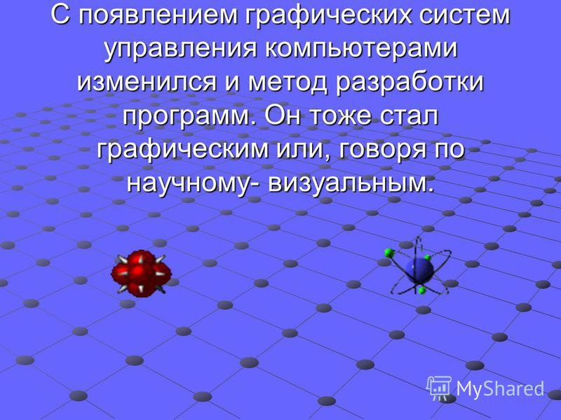 Языки программирования Бейсик Паскаль Си++ Visual Basic Delphi C++ Builder Visual C++ Системное программирование