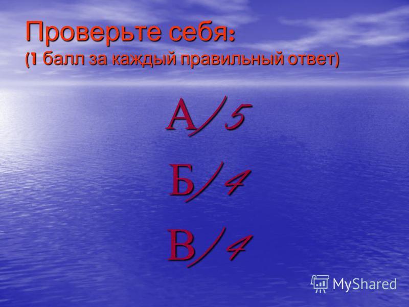 Найдите отношение величины : А) 1,5 м и 30 см Б) 1 ч и 15 мин В) 1 кг и 250 гр