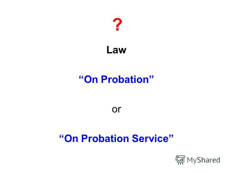 ? Law On Probation or On Probation Service